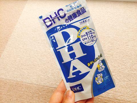 DHA DHC サプリ